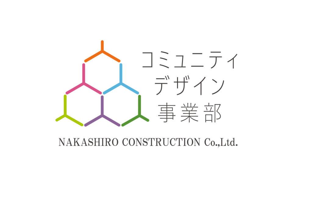 コミュニティデザイン事業部ロゴ